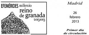 2013010F
