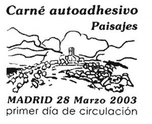 2003011f