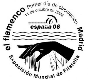 2006055F
