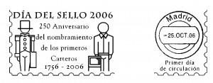 2006059F