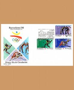 1990016spd