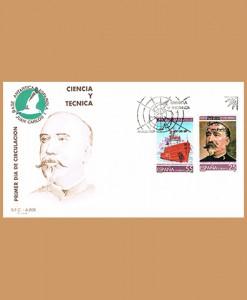 1991025spd