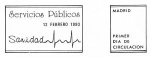 1993003f