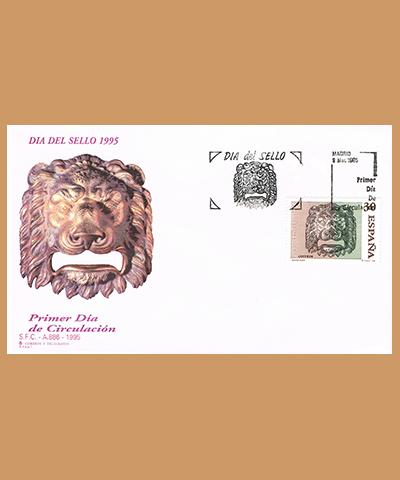 1995007spd