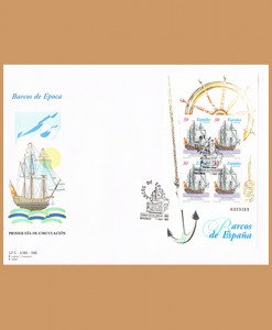 1995011spd
