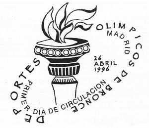 1996009f