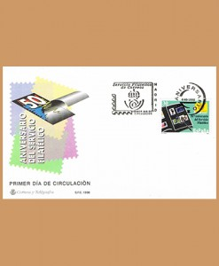 1996016spd