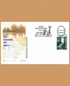 1997006spd