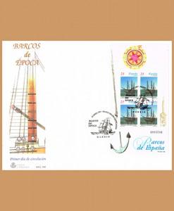 1997007spd