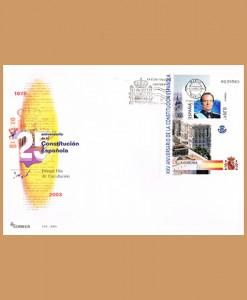 2003059spd