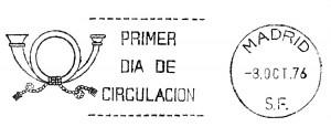 1976031fc