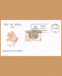 1980010spd