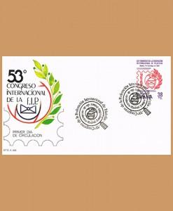 1984009spd