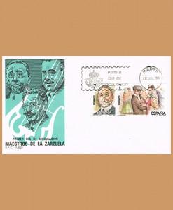 1984019spd