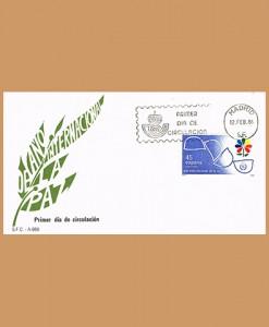 1986005spd