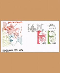 1986015spd