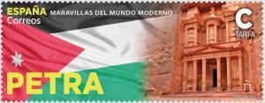 bc_sello_Maravillas Mundo Moderno Petra_B1M0.ai