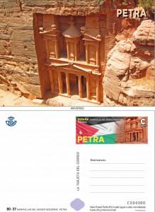 Pres_TrjPostal_Petra_2020_A2R1.ai