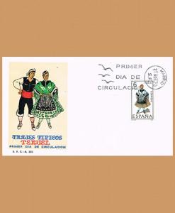 1970011spd