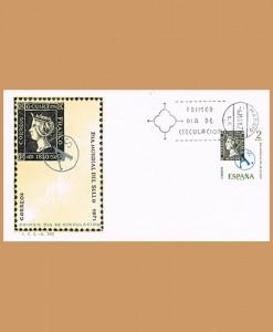 1971014spd