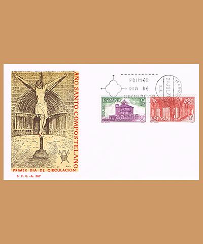 1971023SPD