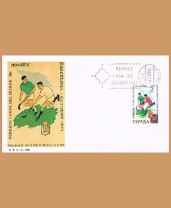 1971026SPD