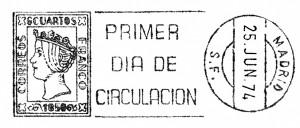 1974011fc