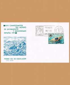 1974018SPD