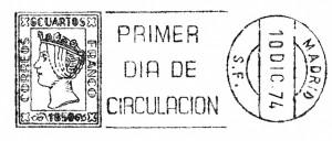 1974030fc