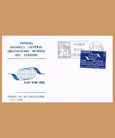 1975012SPD