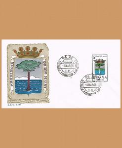 1965003spd