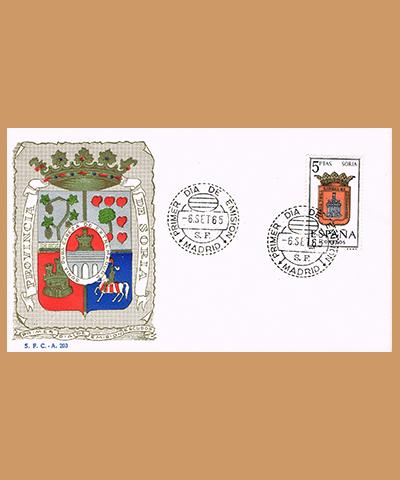 1965009spd