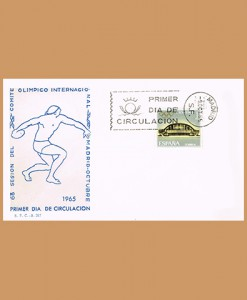 1965034spd