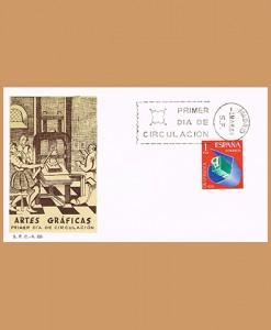 1966012spd
