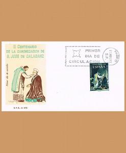1967039spd