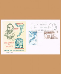 1968029spd
