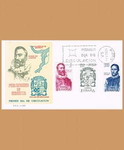1968030spd