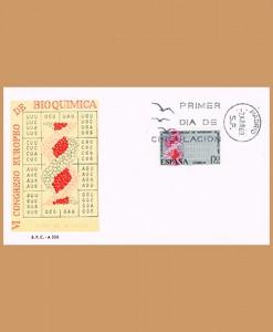 1969017spd