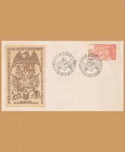 1952007spd