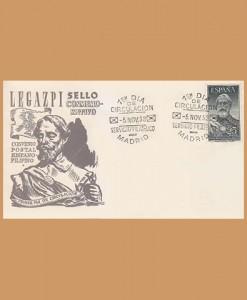 1953004spd