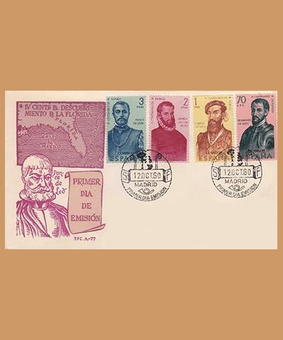 1960013spd