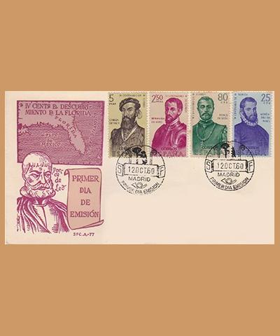 1960014spd