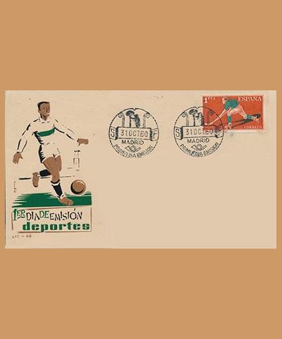 1960017spd
