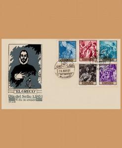 1961004spd