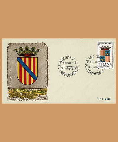 1962007spd