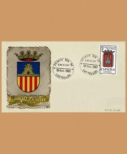 1962012spd