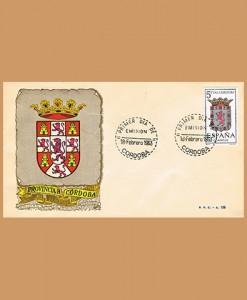1963002spd