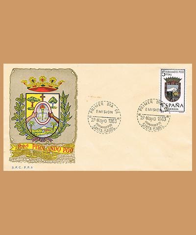 1963005spd