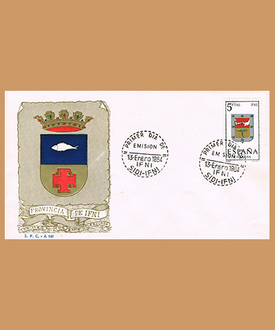 1964011spd