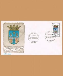 1964016spd